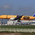 Photos: B777 ANA JA743A landing