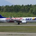 B737 SKY JA737X takeoff