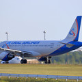 Photos: A320 Ural Airlines VQ-BDJ taxiing