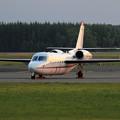 Photos: IAI 1124A Westwind II VH-ZYH (2)
