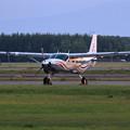 Photos: Cessna 208 Caravan N539FS ferry 途上