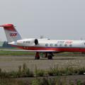 Photos: Gulfstream G450 B-8300