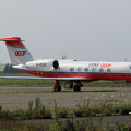 Photos: Gulfstream G450 B-8300