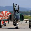 Photos: RF-4E 57-6907 501sq 飛来(2)