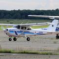 Photos: Cessna172S JCG JA395A あまつばめ