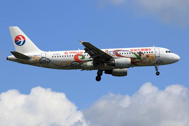 A320 CES B-6371 approach