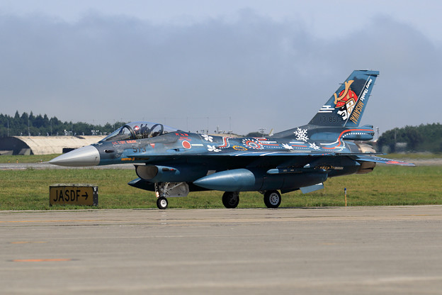 F-2A 3sq アリガトウMisawa特別塗装 13-8513 (1)