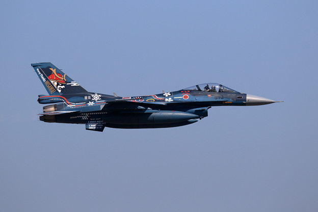 F-2A 3sq アリガトウMisawa特別塗装  13-8513 (2)