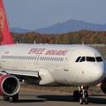 Photos: A320 吉祥航空 B-6395