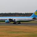 Photos: Boeing767 UK67005 UzbekistanAirways(1)