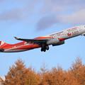Photos: A330 東方航空 B-5931 takeoff