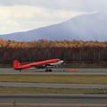 DC-3T/Basler BT-67 C-FBKB 南方へ向け出発(2)