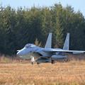 Photos: CTSに303sqの859飛来