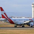 Photos: Airbus Corporate Jet ACJ318 Elite 9H-UEC