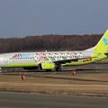 Photos: Boeing737-800 JinAir HL7564