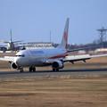 Photos: Boeing737 Okair 就航