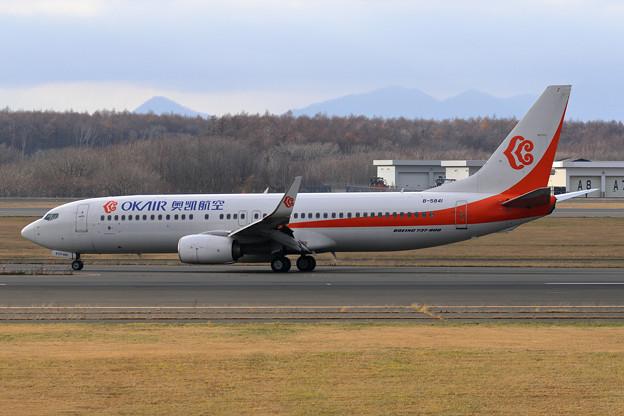 Photos: Boeing737 Okair B-5841