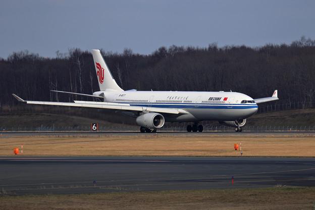 A330 Air China B-8577