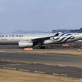 A330 東方航空 B-6538