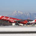 Photos: A330 XAX 9M-XXP takeoff