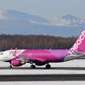 Photos: A320 Peachカラーになった JA10VA