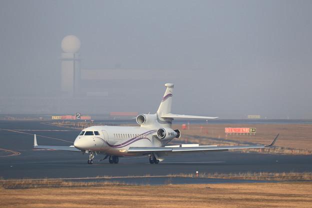 Falcon7X M-WANG landing