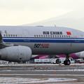 Photos: A330 AirChina 50機目の機体 B-5977 (2)
