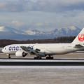 Photos: Boeing777 JAL JA771J landing