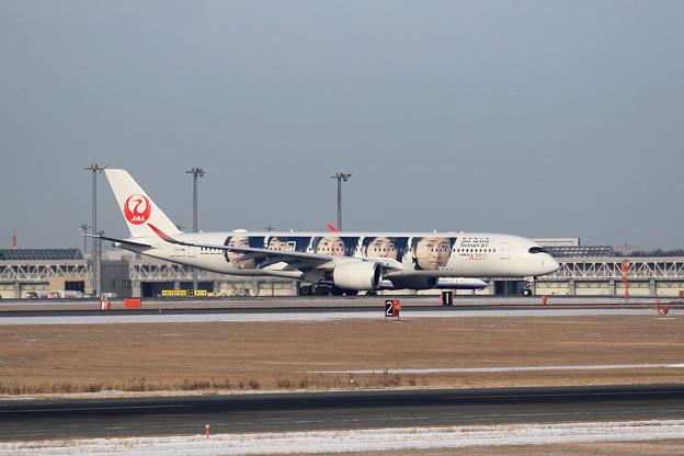 A350-900 JAL JA04XJ (1)