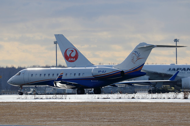 Photos: Global Express VP-BJI taxiing