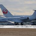 Photos: Embraer EMB-135LR N266JX taxiing