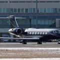 Gulfstream G650ER N333GW taxiing
