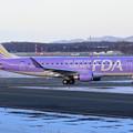 Photos: ERJ-175 FDA JA16FJ violet color