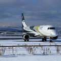 Photos: Embraer Lineage 1000 B-3203 Guanghui Group