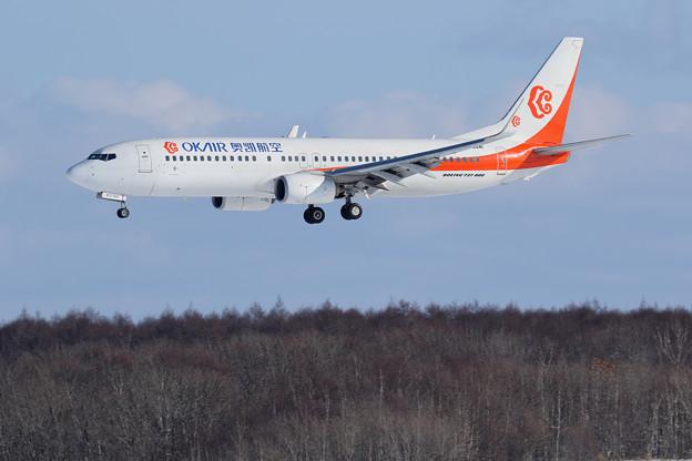 Photos: Boeing737 OK Air B-5841 approach