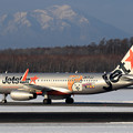 Photos: A320 Jetstar  にゃんこ大戦争 ラッピング JA17JJ(1)