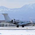 Photos: Gulfstream G650 B-3325 Deer Jet(2)