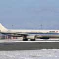 Photos: A330 Air China B-5978 Newtaxiwayへ