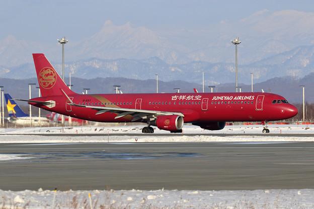 Photos: A321 吉祥航空 B-8317 Newtaxiwayへ
