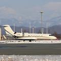 Gulfstream G450 M-YANG Newtaxiwayへ