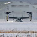 Photos: MV-22B 168283 ET-02 VMM-262 takeoff (2)