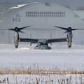 Photos: MV-22B 168283 ET-02 VMM-262 takeoff (2)