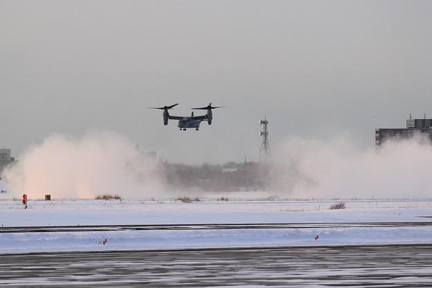 Photos: MV-22B 演習終了し帰投 (2)