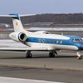 Gulfstream G550 OE-LCZ (1)
