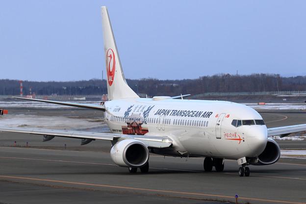 Boeing737 JTA JA08RK 飛来(3)