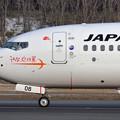 Boeing737 JTA JA08RK 飛来(4)
