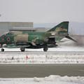 Photos: RF-4E 47-6905 CTS 2008.12