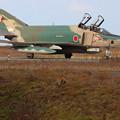 Photos: RF-4E 57-6913とキタキツネ 2010.10
