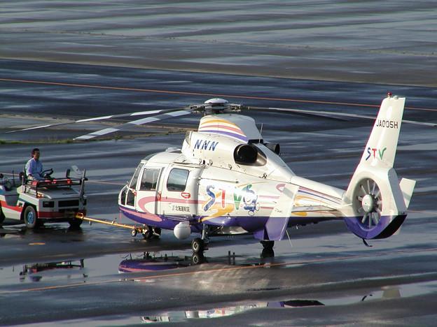 Eurocopter AS365N2 JA005H OKD 2003.08