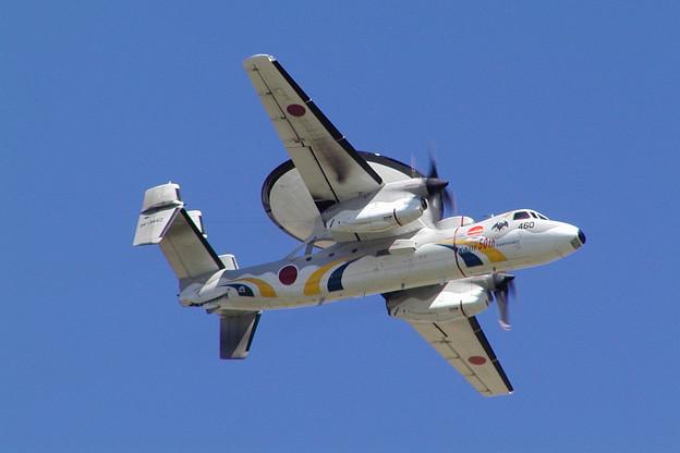 Photos: E-2C 34-3460 601sq OKD 2004.09